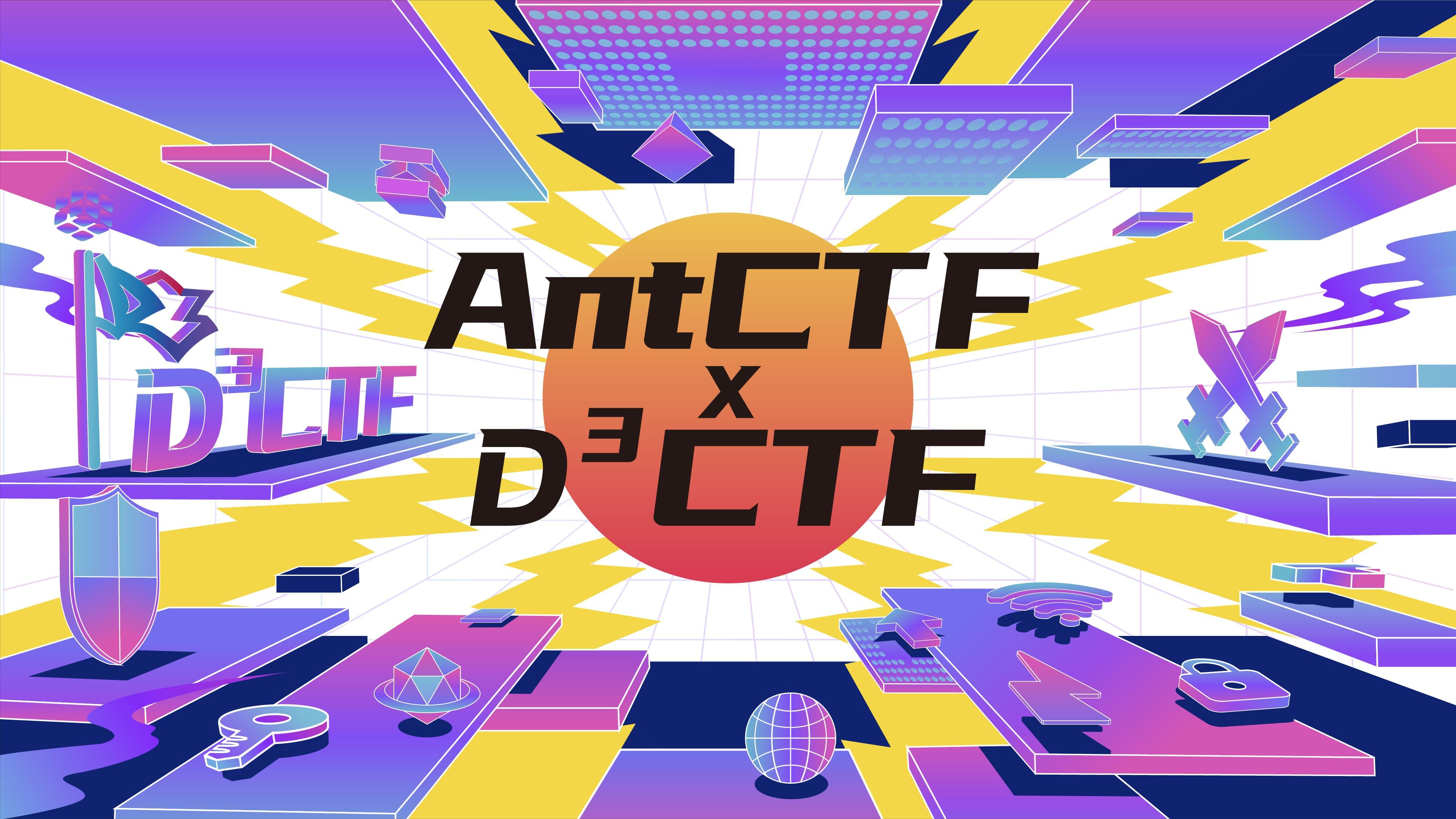 【CTF系列】2021年3月-AntCTF Web WP - Exploit